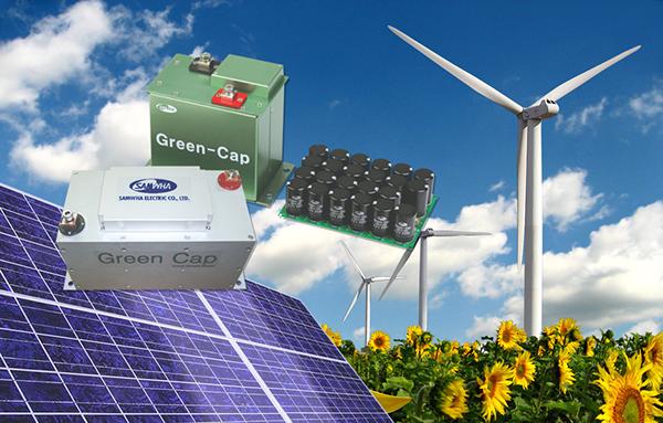 greencap_presse