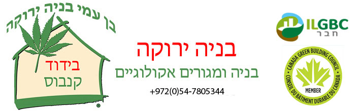 Ben Ami Greenbuilding Logo